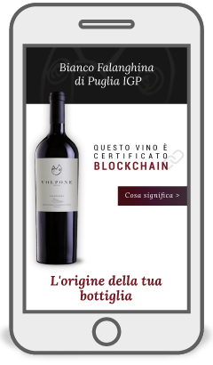 wine-blockchain-product